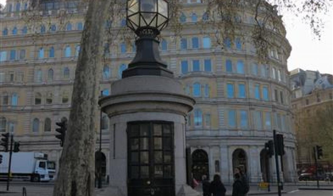 Stazione di polizia più piccola del mondo , Trafalgar Square