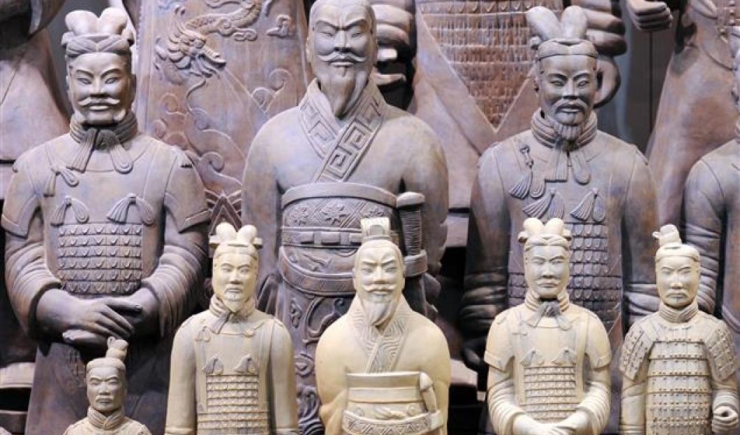 1 . Xi'an
