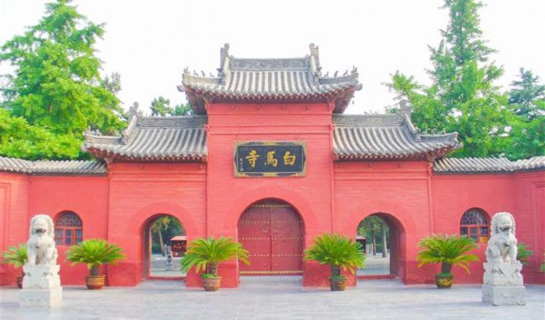 2 . Luoyang