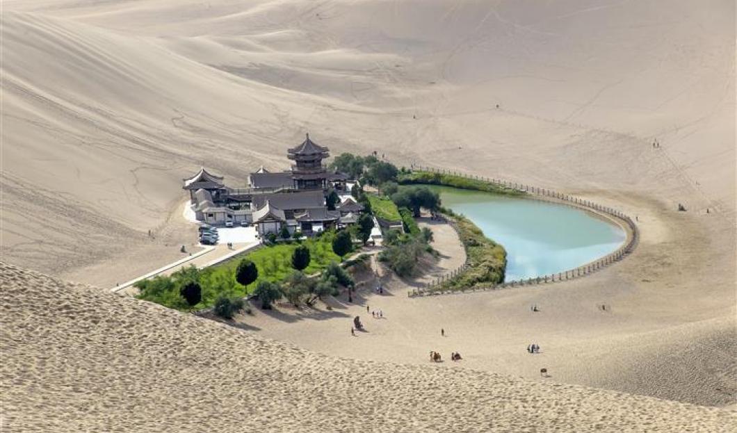 4 . Dunhuang