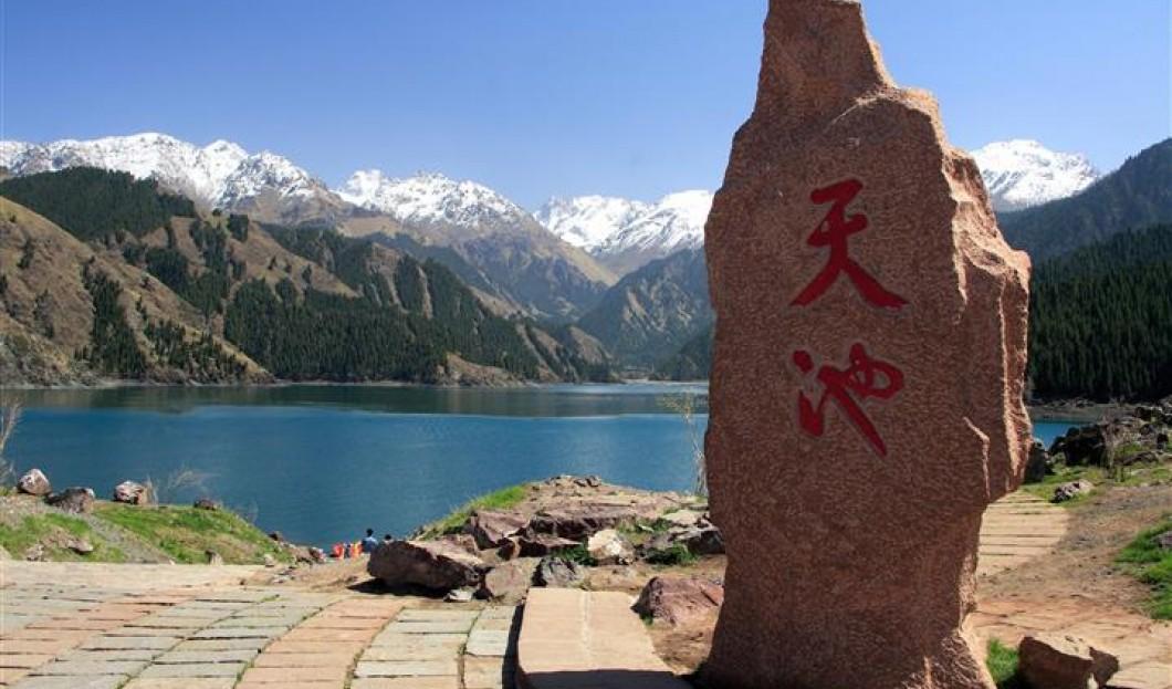 6. Urumqi.