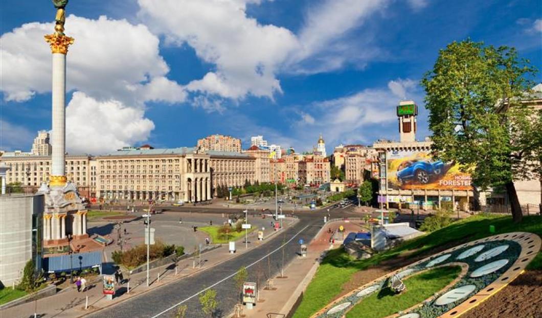 1 / Kiev, Ucraina
